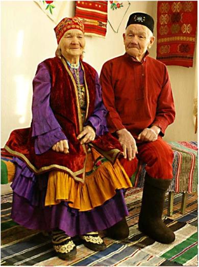 Фото костюма пермских татар